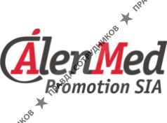 AlenMed Promotion