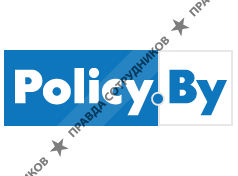 Policy.BY